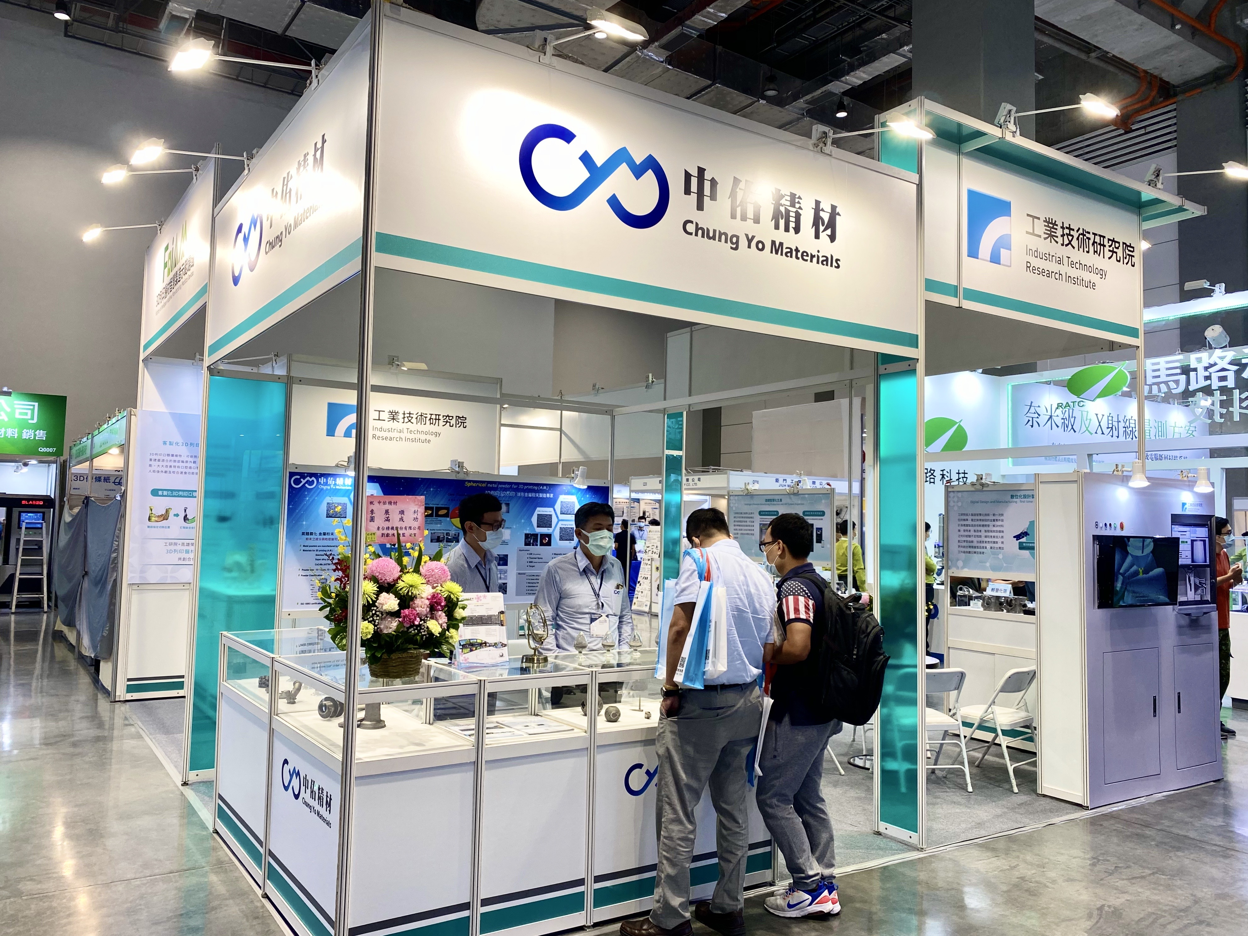 2020 Taiwan 3D Printing & Additive Manufacturing Show