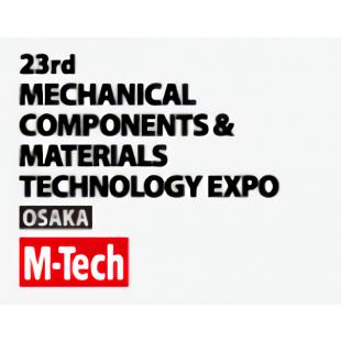 2020年關西機械要素技術展M-Tech
